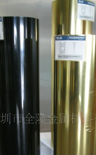 深圳市全隆金屬材料有限公司