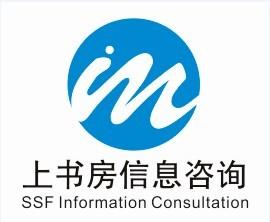 深圳市上書房信息咨詢有限公司