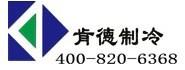 上海肯德机电设备有限公司