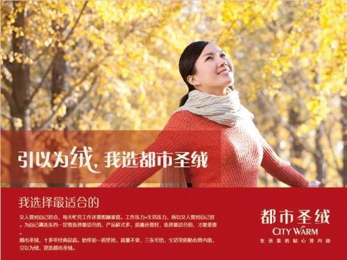 保定蠡县三东毛纺有限公司