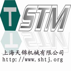 上海天錦機械有限公司