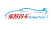深圳市愛智行信息科技有限公司