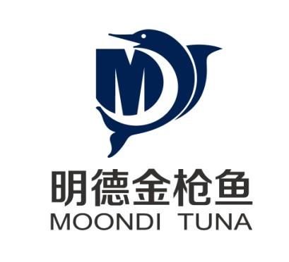 臺州明德金槍魚海產品有限公司