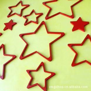 金属五角星解锁图案步骤