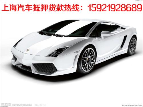 上海天天投资咨询有限公司