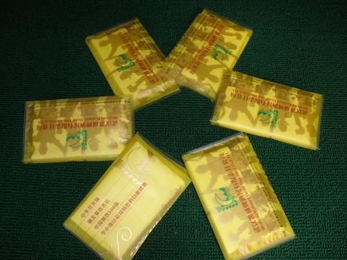 【餐巾纸】-驻马店市唯美纸巾有限公司