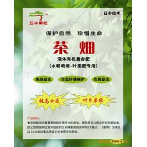蔬菜水培營養液 B劑 茶田1000ml (特會期間:6月15-7月15日)