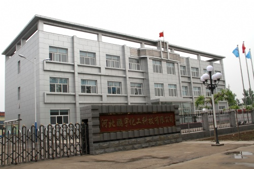 河北鵬宇化工科技有限公司