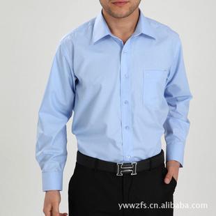 浅蓝色 长袖衬衫