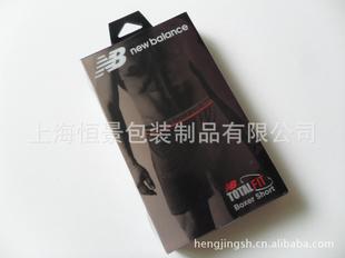 PVC内裤盒 PET鞋盒 塑料包装盒 日用品包装盒 -包装