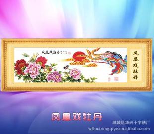 绣-凤凰戏牡丹;