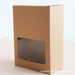 牛皮纸盒 牛皮纸袋 饼干盒 曲奇盒开窗纸盒通用包装盒
