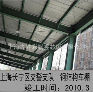 彩钢夹心板钢结构厂房