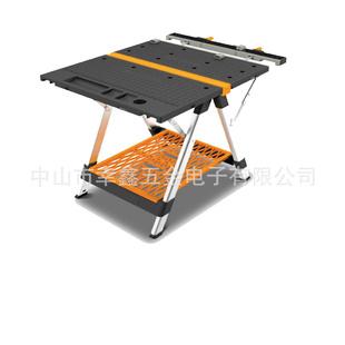 厂家直销多功能折叠式工作台