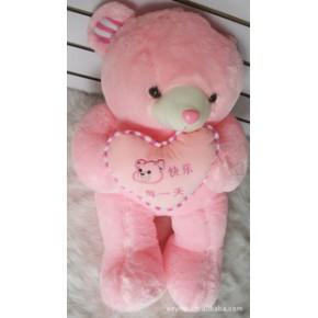 毛絨洋娃娃玩具公仔 粉色快樂熊玩具公仔