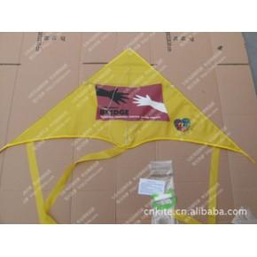 三角广告风筝 放飞容易 放飞效果极佳 让风筝为您的事业加油