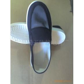 上海蜀王防静电鞋厂