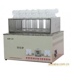 KDN-20消化爐,消化爐