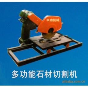 专业生产800型切边机 石材机械