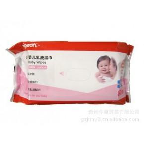 贝亲-婴儿乳液湿巾80片装