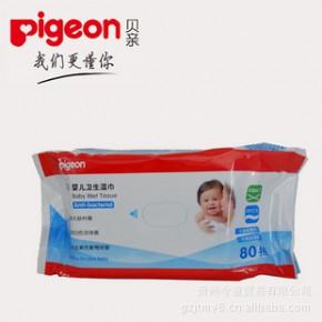 贝亲-婴儿卫生湿巾80片装 KA32