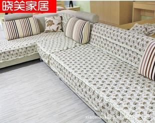 晓笑家居 衍缝绿茶花 雪尼尔提花布艺沙发垫 500元起混批 -家居日用品图片