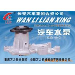 微型車 水泵