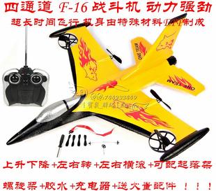 这款滑翔机是锂电池,飞机飞不起来就可以充电了;充好电后,就要拔出来