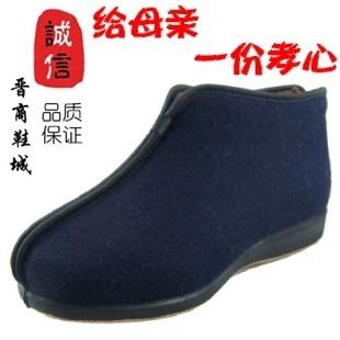 正品 老北京布鞋