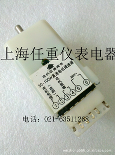 专业50 100W直流电机调速器 -电工电气图片