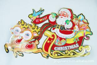 【圣诞鹿拉雪橇贴纸/贴画