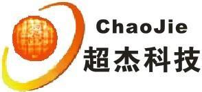 北京超杰海創科技發展有限公司