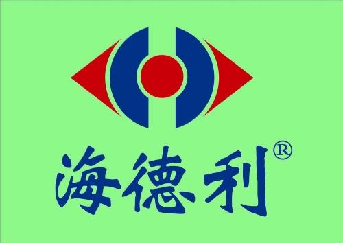 郑州海德利食品有限公司