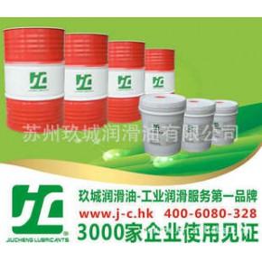 玖城牌DRE32冷冻机油,DRE46冷冻机油