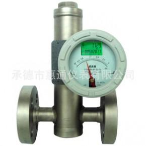 高壓型金屬浮子流量計 金屬轉子流量計 金屬管浮子流量計