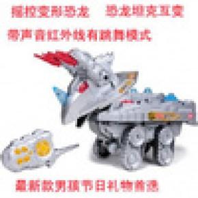 樂霸 搖控 電動 變形恐龍RSFT03 搖控變形恐龍玩具