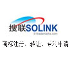 上海搜联知识产权代理有限公司
