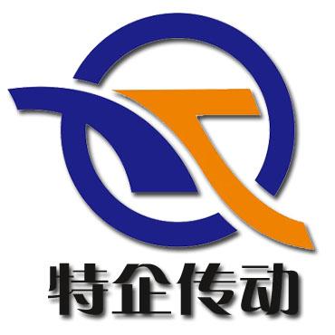 上海特企傳動科技有限公司