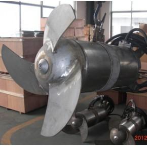 冲压式潜水搅拌机QJB7.5/12 不锈钢搅拌机