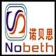 武漢諾貝思機械制造有限公司