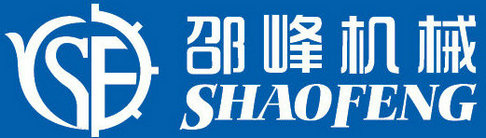廣州市邵峰包裝設備制造有限公司