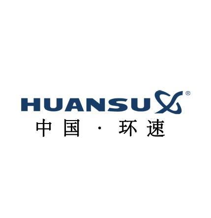 青島環速科技有限公司