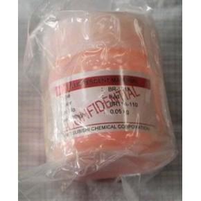 高亮度高显色性嘉宣氮化物红色荧光粉630