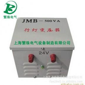 隔离变压器,DG系列单相隔离变压器(新型)