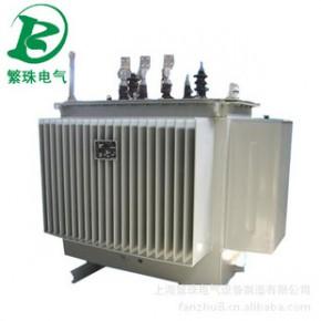 S11油式电力变压器 繁珠