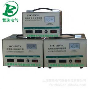 TND/SVC-15KVA高精度全自动单相稳压器