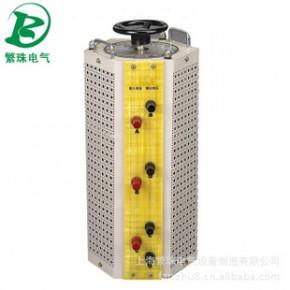 (上海厂家现货)供应三相调压器 TSGC2J-3KVA