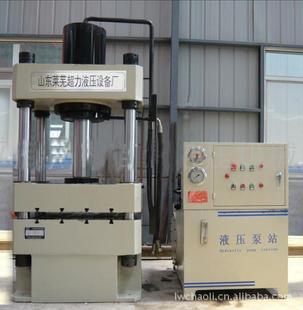 【四柱式液压机】价格|批发|厂家图片