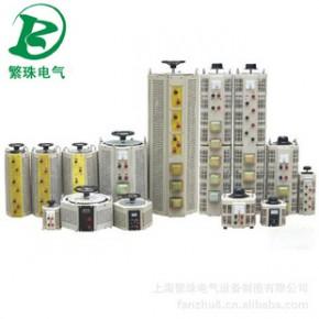 TDGC2单相0-250V自动调压器