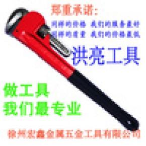 美式重型管子鉗管鉗各種尺寸 管子鉗600m 徐州管子鉗